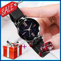 Женские часы Starry Sky Watch Gold с магнитной застежкой, наручные женские часы Стари Скай Вач ЧЕРНЫЕ