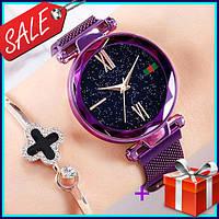 Женские часы Starry Sky Watch Gold с магнитной застежкой, наручные женские часы Стари Скай Вач ФИОЛЕТОВЫЕ