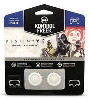 Набор накладок KontrolFreek на стики FPS Destiny 2: Guardian Crest для PS4 (Арт. 30107)