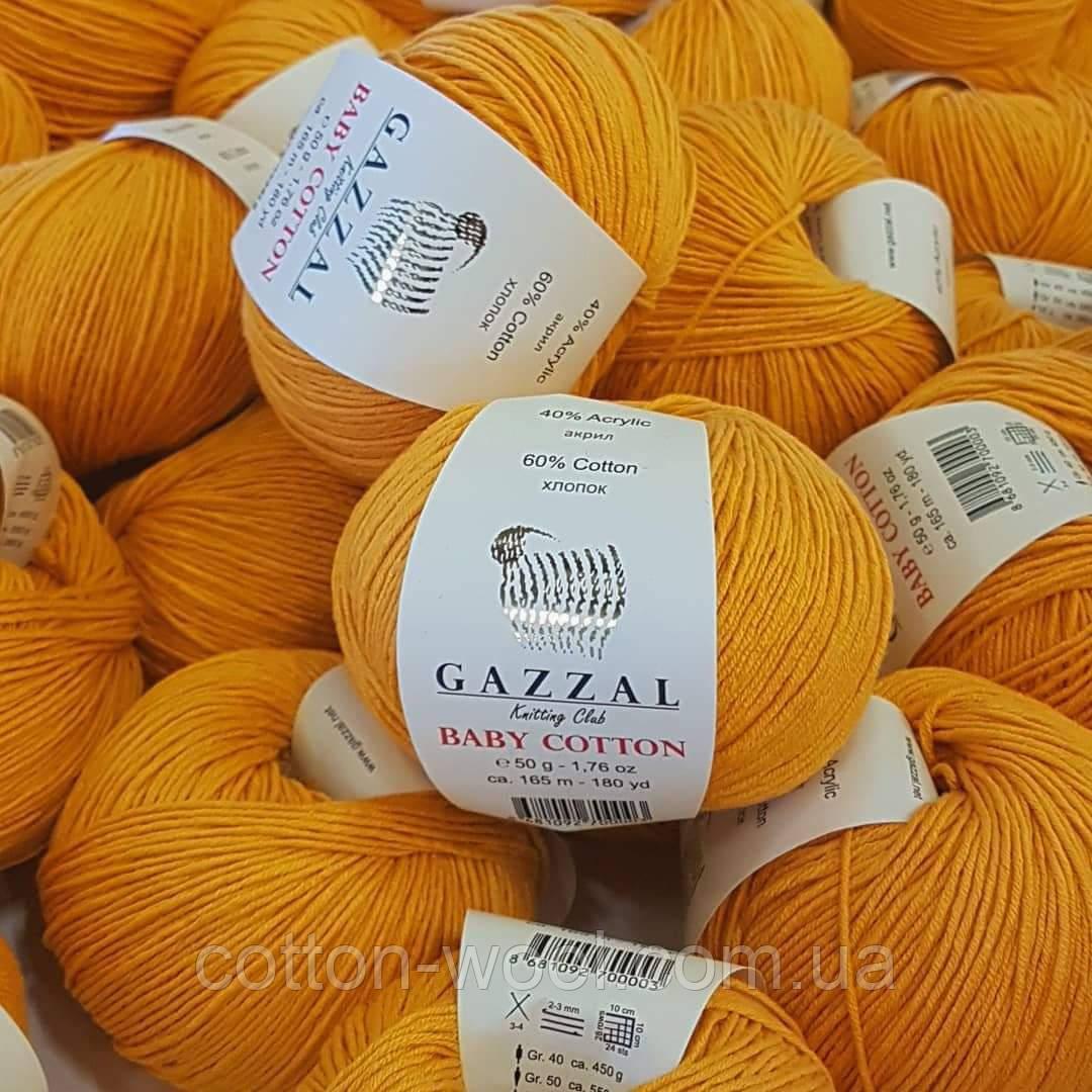 Gazzal Baby Cotton (беби коттон) 3416 желтый