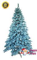 """Литая елка """"Роял"""" (голубая) 2.1м"""