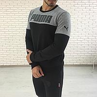 Свитшот мужской черно-серый Puma | кофта мужская спортивная Пума