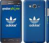 "Чехол на Samsung Galaxy Grand Prime G530H Adidas 5 ""999c-74"""