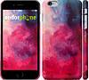"""Чехол на iPhone 6 Plus Мазки краски """"2716c-48"""""""