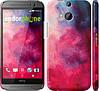"""Чехол на HTC One M8 dual sim Мазки краски """"2716c-55"""""""