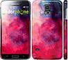 """Чехол на Samsung Galaxy S5 Duos SM G900FD Мазки краски """"2716c-62"""""""