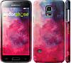"Чехол на Samsung Galaxy S5 mini G800H Мазки краски ""2716c-44"""