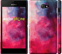 """Чехол на Sony Xperia M2 D2305 Мазки краски """"2716c-60"""""""