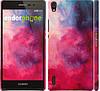 """Чехол на Huawei Ascend P7 Мазки краски """"2716c-49"""""""