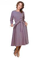 Женское платье синего цвета в пудровую полоску