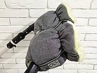Рукавички-Муфта на коляску Ok Style New (Лен Серый)