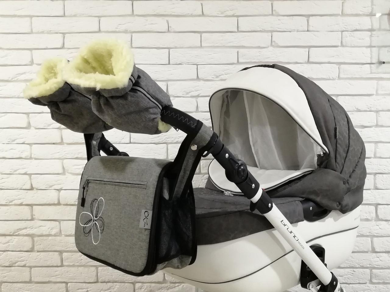 Комплект сумка и рукавички на коляску Ok Style New (Лен Серый)