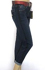Жіночі джинси бойфренди Sherocco, фото 2