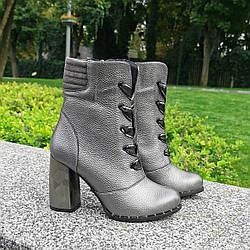 Ботинки женские на высоком устойчивом каблуке, натуральная кожа флотар цвета платина