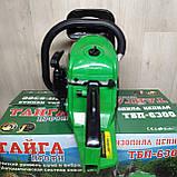 Бензопила Тайга ТБП-6300, фото 5