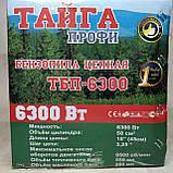 Бензопила Тайга ТБП-6300, фото 7