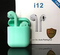 Беспроводные Bluetooth наушники HBQ I12 TWS зеленые с кейсом
