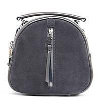 Рюкзак трансформер из натуральной кожи и замши серого цвета