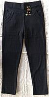 Женские брюки на меху с отделкой™Жужубе, фото 1