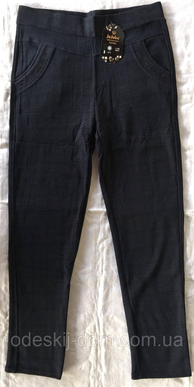 Женские брюки на меху с отделкой™Жужубе