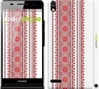 "Чехол на Huawei Ascend P6 Вышиванка 10 ""577c-39"""