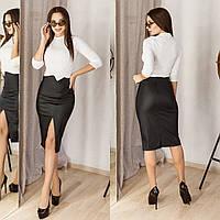 Женская юбка экокожа  с разрезом спереди 110 - SM(42-44), ML(44-46), XL(48-50), XXL(52-54), 3XL(56-58) Ц