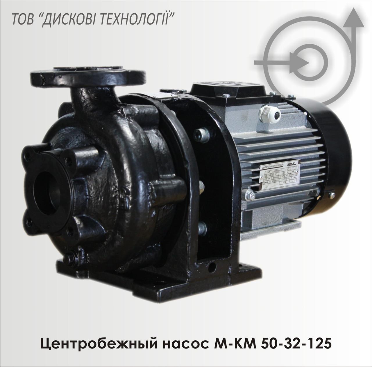 Насос для воды М-КМ 50-32-125 с торцевым уплотнением
