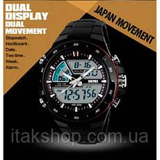 Мужские наручные часы Skmei Shark Black 1016, фото 3