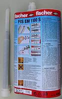 Fischer FIS EM 1100 S - Инъекционный  состав  (химический анкер), 1100 мл.