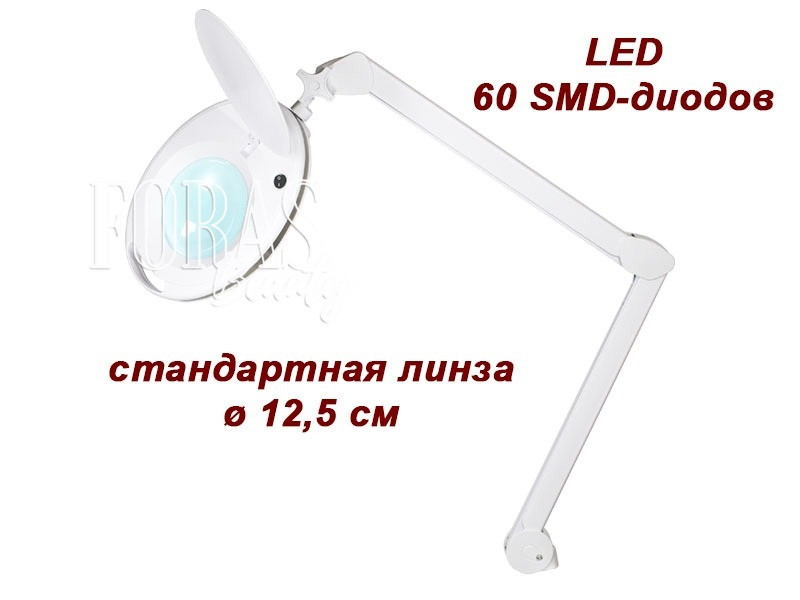 Лампа-лупа  6027 LED (3D / 5D), Beauty S. 5