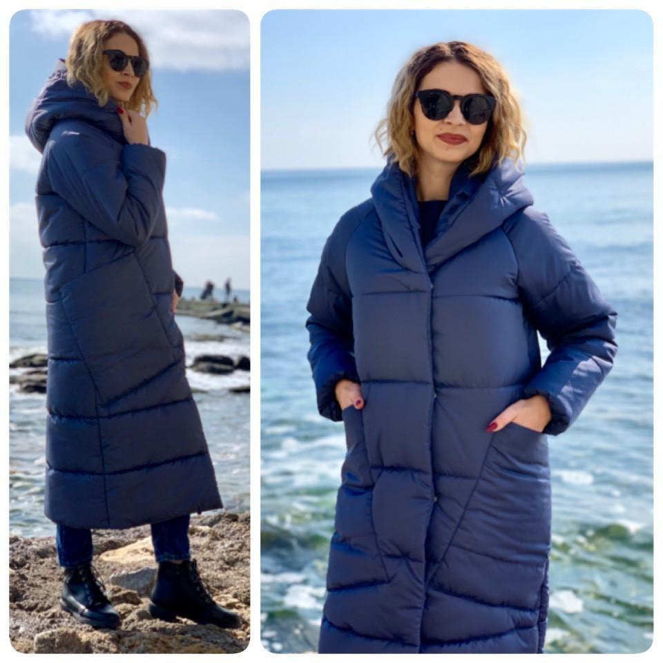 Пальто курка  кокон Oversize зимняя, артикул 500, цвет синий