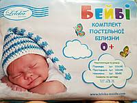 Постельное белье детское Ранфорс ТМ Leleka-Textile 02