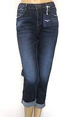 Жіночі джинcи бойфренд великі розміри Туреччина, фото 3