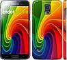 """Чехол на Samsung Galaxy S5 g900h Радужный вихрь """"747c-24"""""""