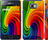 """Чехол на Samsung Galaxy S2 Plus i9105 Радужный вихрь """"747c-71"""""""