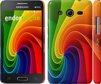 """Чехол на Samsung Galaxy Core 2 G355 Радужный вихрь """"747c-75"""""""