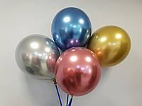 """Воздушные шары """"Хром""""12"""