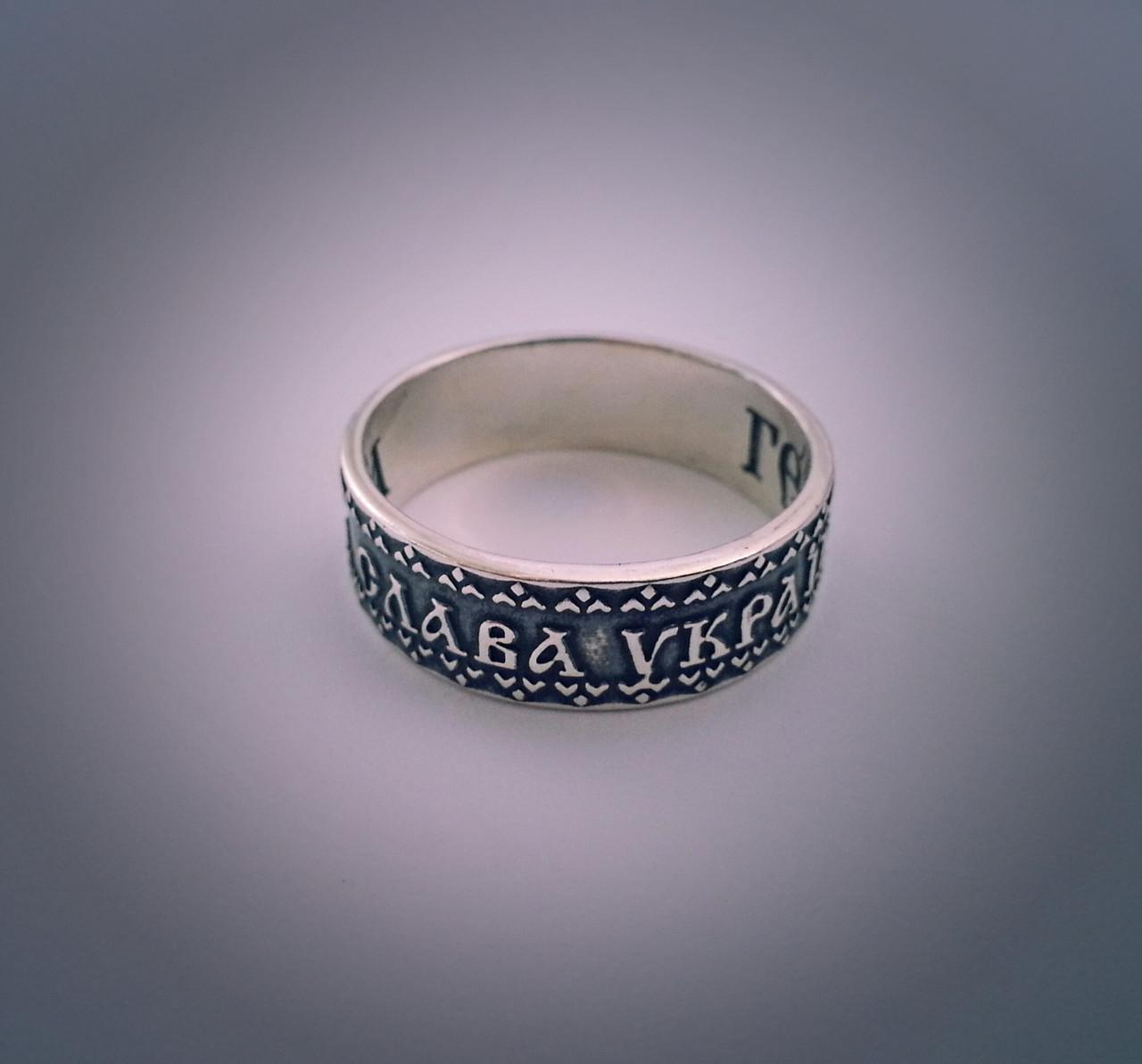 Купить Серебряное кольцо Слава Украине Героям Слава