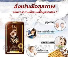 Кордицепс Плюс, Cordyceps Plus, Тайланд 30 капсул.