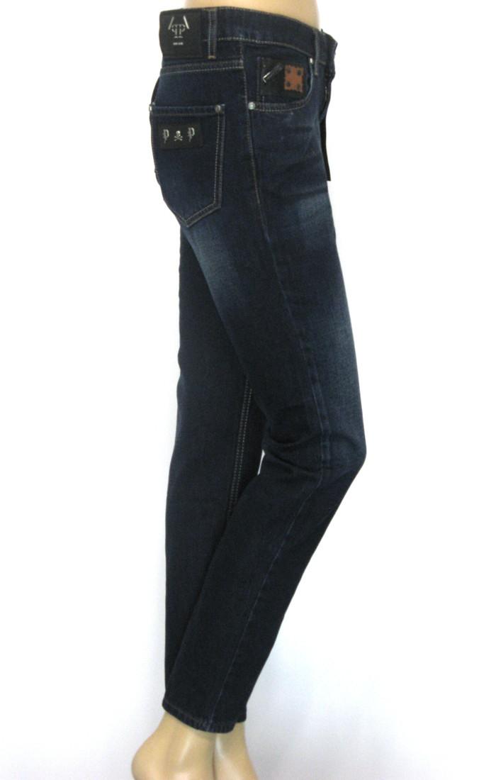 Жіночі джинси  Philipp Plein