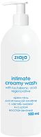 """Крем-гель Ziaja для інтимної гігієни з лактобионовой кислотою """"Відновлення"""" (500мл.)"""