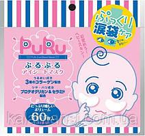 Антивозрастные японские патчи для век ежедневного использования Puru Eye Sheet Mask  (60 шт./30 пар)