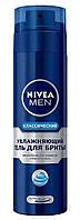 Гель для бритья Nivea Классический (200мл.)