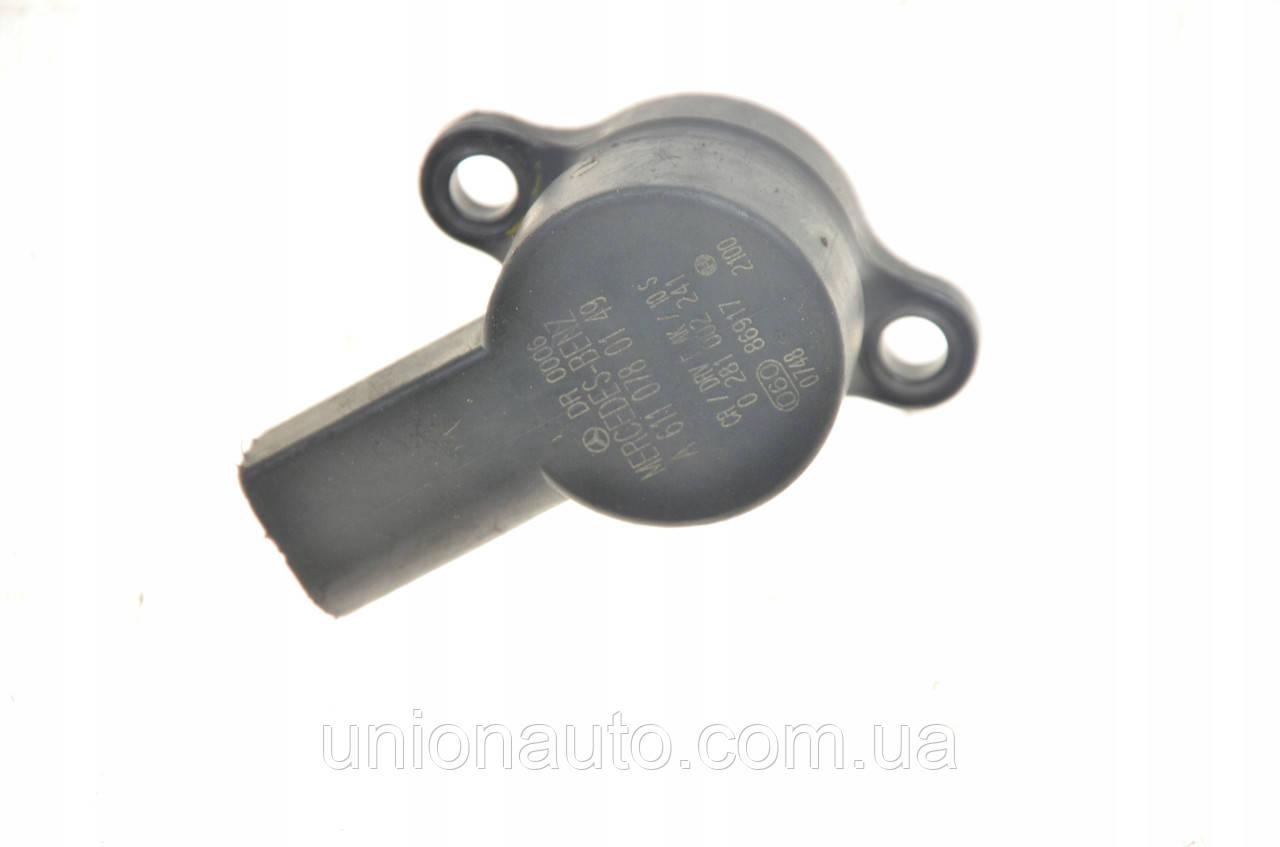 Клапан Mercedes 2.2 CDI 6110780149
