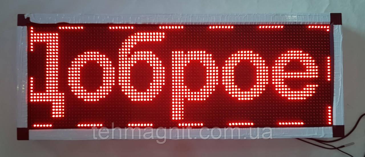 Бегущая строка светодиодная 103 х 40 см красная Wi-Fi с датчиком температуры