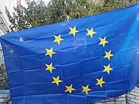 Флаг Евросоюза с металлическими люверсами 90 см x 150 cм.