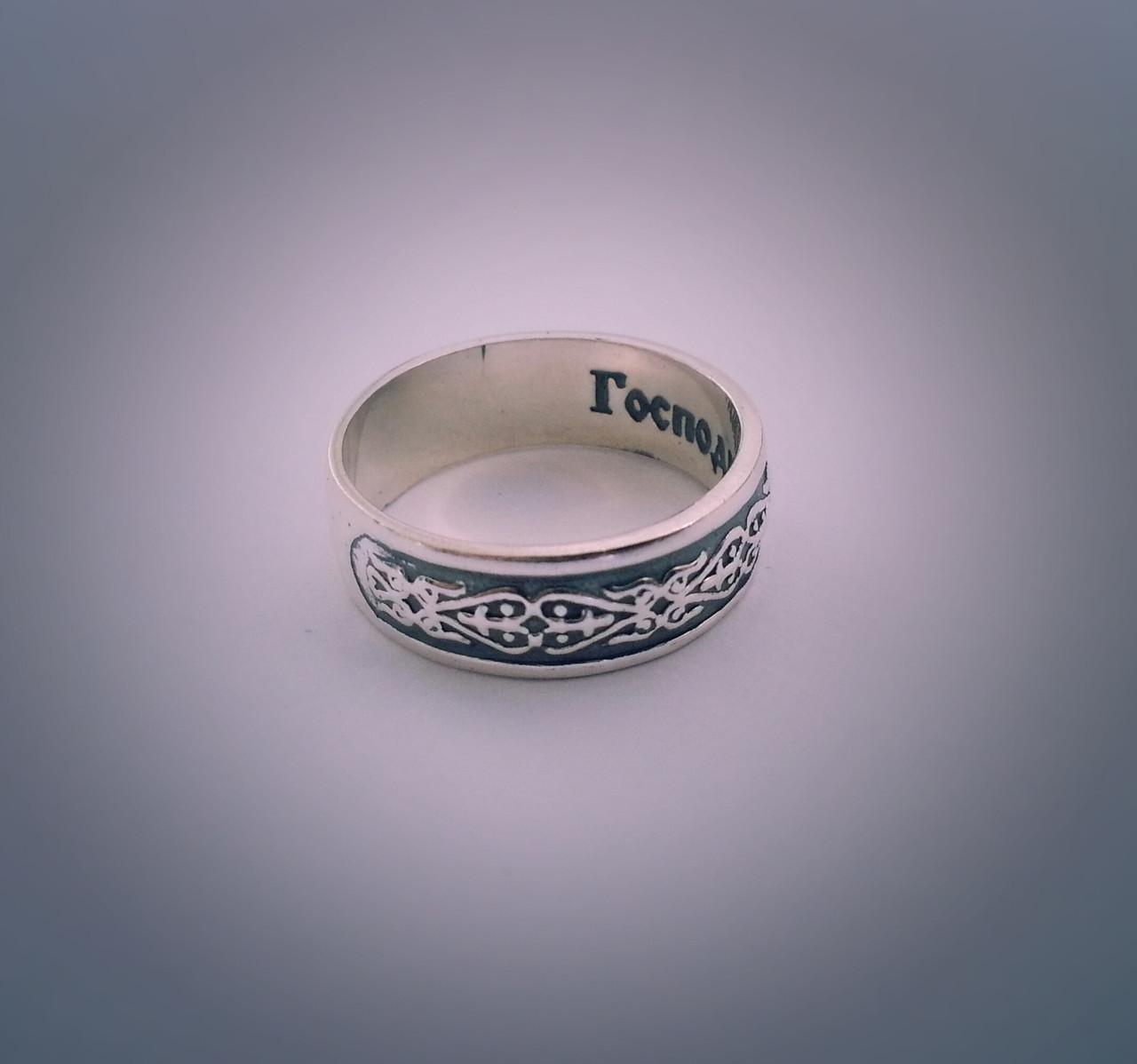 "Охранное Серебряное кольцо ""Господи Спаси и Сохрани Мя"""