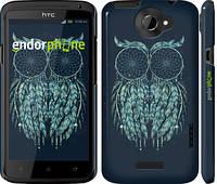 "Чехол на HTC One X+ Сова 1 ""2310c-69"""