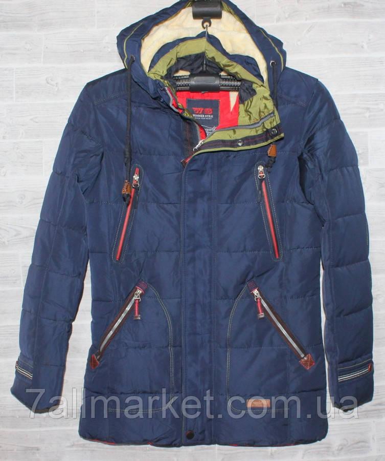 """Куртка зимняя W.S на холлофайбере на мальчика, размеры 38-46 (2цв) """"LUCK"""" недорого от прямого поставщика"""