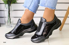 Женские кроссовки из натуральной кожи, с черной резинкой